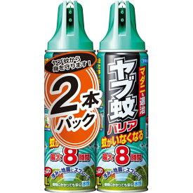 フマキラー ヤブ蚊バリア 480ml×2 (医薬部外品)