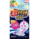 ユニ・チャーム ソフィ超熟睡ガ−ド涼肌400 お試し 10枚 (医薬部外品)