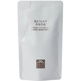 松山油脂 肌をうるおす 保湿乳液 詰替用 85ml