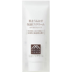 松山油脂 肌をうるおす保湿UVクリーム 50g