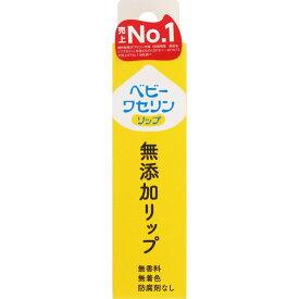 健栄製薬 ベビーワセリンリップ (箱入り) 10g