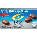 江崎グリコ メンタルバランスチョコレート GABA フォースリープまろやかミルク 50g