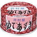 井村屋製菓 ゆであずき EO缶 200g