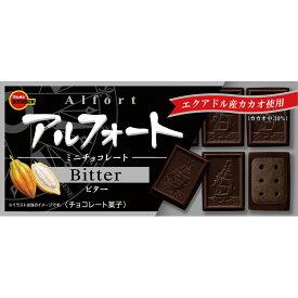 ブルボン アルフォート ミニチョコレート ビター 12個