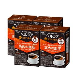 花王 ヘルシア クロロゲン酸の力 コーヒー風味 15本×4個