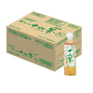 和光堂 赤ちゃんの十六茶 500ml ケース 24本入