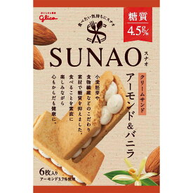 江崎グリコ SUNAO<アーモンド&バニラ>クリームサンド 6枚