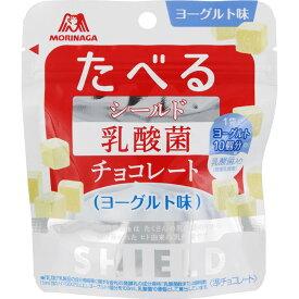 森永製菓 シールド乳酸菌チョコレート【ヨーグルト】 50g