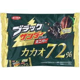 有楽製菓 ブラックサンダー ミニバーカカオ72% 155g