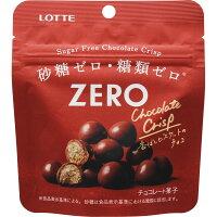 ゼロシュガーフリーチョコレートクリスプ