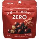 ロッテ商事 ゼロシュガー フリーチョコレートクリスプ 28g