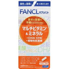 ファンケル マルチビタミン&ミネラル+DHA・EPA+植物性乳酸菌 20日分 40粒