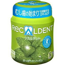 モンデリーズ・ジャパン リカルデント さっぱりミントボトルR 140g