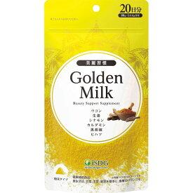 医食同源ドットコム Golden Milk 80g