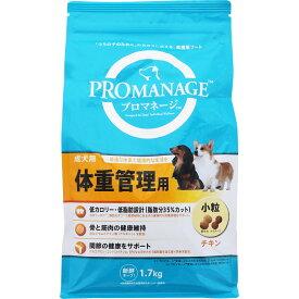 マ−スジヤパンリミテッド プロマネージ 成犬用 体重管理用 1.7kg