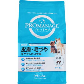 マ−スジヤパンリミテッド プロマネージ 成犬用 皮膚・毛づやをケアしたい犬用 1.7kg