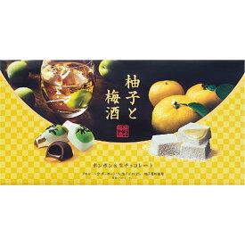 ハマダコンフェクト 柚子と梅酒 11個