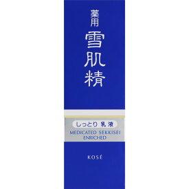 コーセー 薬用 雪肌精 乳液 エンリッチ 140ml (医薬部外品)