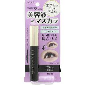 コーセー エルシアプラチナム 美容液マスカラ BK001 6.5g