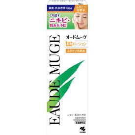 小林製薬 オードムーゲ薬用ローション 160ml 160ml (医薬部外品)