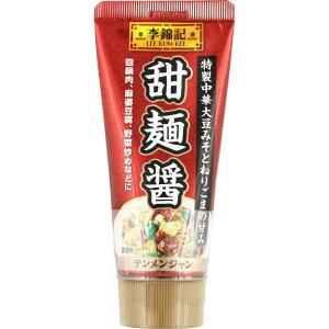 ヱスビー食品 李錦記 甜麺醤(チューブ入り) 90g