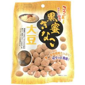 ホクセイ食産 H&V 黒蜜きなこ大豆 35g