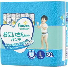 P&Gジャパン パンパース肌へのいちばん おにいさん気分パンツ L30枚