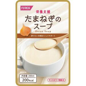 ホリカフーズ 栄養支援 たまねぎのスープ 200ml
