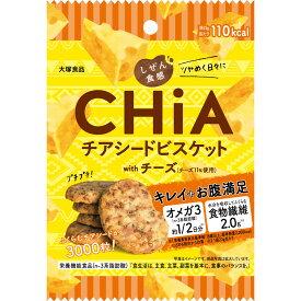 大塚食品 しぜん食感 ChiA チーズ 23g