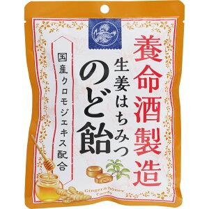 養命酒製造 生姜はちみつのど飴 64g