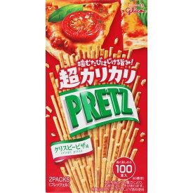 江崎グリコ 超カリカリプリッツクリスピーピザ味 55g