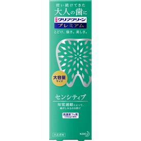 花王 クリアクリーン プレミアム センシティブ 160g (医薬部外品)