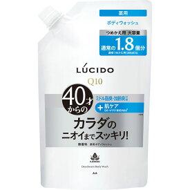 マンダム ルシード 薬用デオドラントボディウォッシュ 詰替用 684ml (医薬部外品)