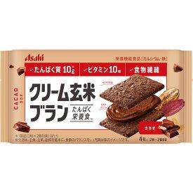 アサヒグループ食品株式会社 クリーム玄米ブラン カカオ 2枚×2袋
