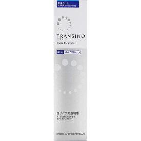 第一三共ヘルスケア トランシーノ 薬用クリアクレンジング 120g (医薬部外品)