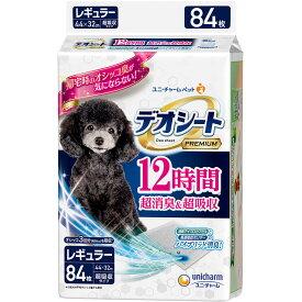 ユニ・チャームペットケア デオシート Premium 12時間超消臭&超吸収 レギュラー 84枚
