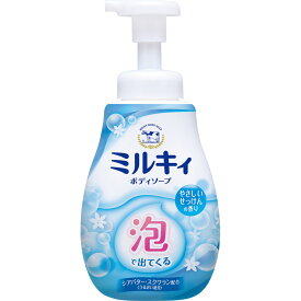 牛乳石鹸共進社 泡で出てくるミルキィボディソープ やさしいせっけんの香り ポンプ 600ml