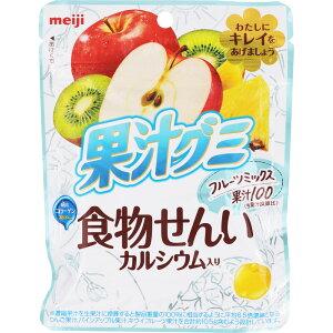 明治 果汁グミ食物せんいフルーツミックス 68g