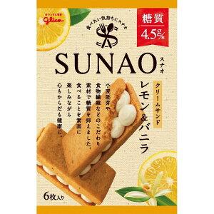 江崎グリコ SUNAOクリームサンドレモン&バニラ 6枚