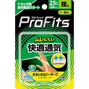 ピップフジモト プロ・フィッツ キネシオロジーテープ 快適通気 25mm1P