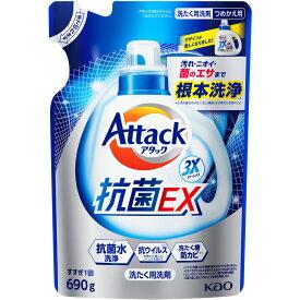 花王 アタック3Xつめかえ用 690g