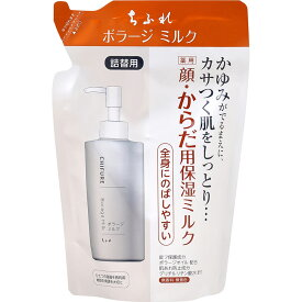 ちふれ化粧品 ボラージミルク 詰替用 200ml