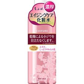 ちふれ化粧品 濃厚化粧水 180ml