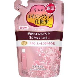 ちふれ化粧品 濃厚化粧水 替 180ml
