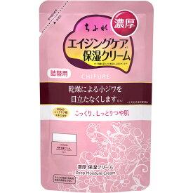 ちふれ化粧品 濃厚保湿クリーム 替 54g