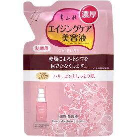 ちふれ化粧品 濃厚美容液 替 30ml