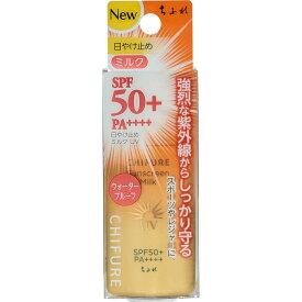 ちふれ化粧品 ちふれ 日やけ止めミルクUV 30ml
