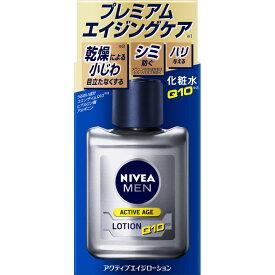 花王 ニベアメン アクティブエイジローション 110ml (医薬部外品)