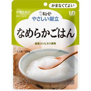 キユーピー なめらかごはん Y4-14 150g/(6袋×6)