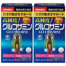 オリヒロ 【2個セット】高純度 グルコサミン粒徳用 900粒×2
